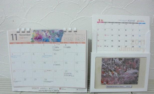 2011J&J社カレンダー.jpg