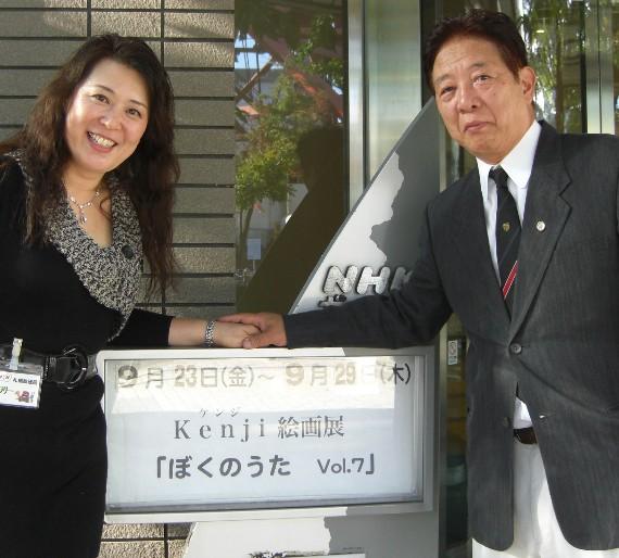 髙橋Drと.jpg
