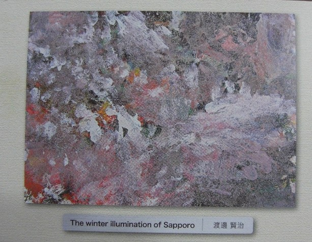 The winter illimination of Sapporo.jpg