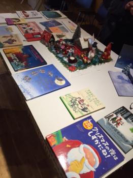 クリスマスの本.png