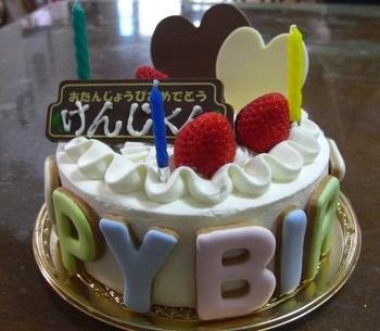 賢治21歳のケーキ.jpg