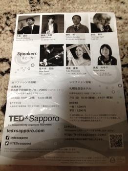 TED2.JPG