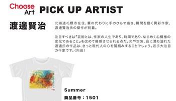 tシャツ3.jpg